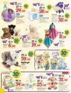 7.11 toys-web - Page 2
