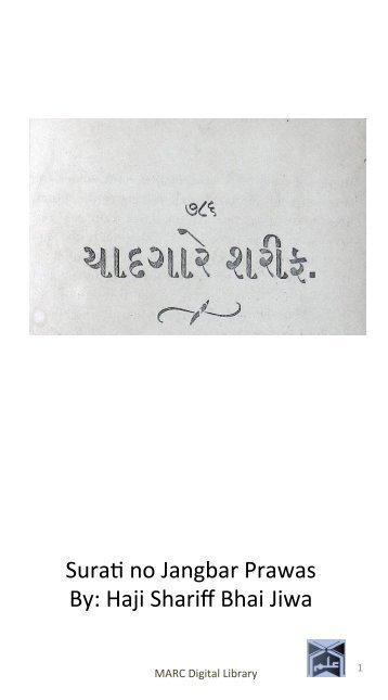 Book 52  Surati no Jangbar Prawas