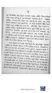 Book 52  Surati no Jangbar Prawas  - Page 3