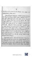 Book 52  Surati no Jangbar Prawas  - Page 4