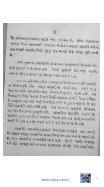 Book 52  Surati no Jangbar Prawas  - Page 5