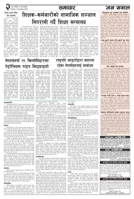 page (1)-merged