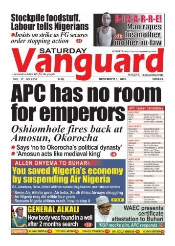 03112018 - APC has no room for emperors
