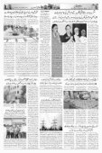 The Rahnuma-E-Deccan Daily 05/11/2018 - Page 2