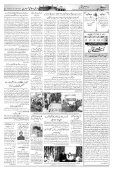The Rahnuma-E-Deccan Daily 05/11/2018 - Page 3