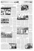 The Rahnuma-E-Deccan Daily 05/11/2018 - Page 7