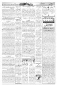 The Rahnuma-E-Deccan Daily 06/11/2018 - Page 3