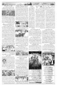 The Rahnuma-E-Deccan Daily 06/11/2018 - Page 6