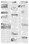 The Rahnuma-E-Deccan Daily 06/11/2018 - Page 7