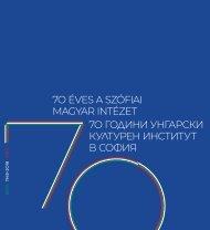 70_godini_Ungarski_kulturen_institut_v_Sofia