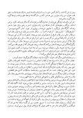 بررسی عوامل شارلاتانیزم در هنر و تئاتر امروز ایران - Page 2
