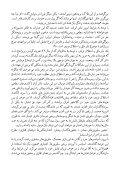 بررسی عوامل شارلاتانیزم در هنر و تئاتر امروز ایران - Page 3