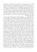 بررسی عوامل شارلاتانیزم در هنر و تئاتر امروز ایران - Page 5