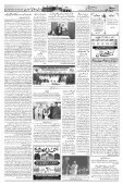 The Rahnuma-E-Deccan Daily 07/11/2018 - Page 3