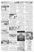 The Rahnuma-E-Deccan Daily 07/11/2018 - Page 6