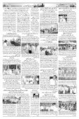 The Rahnuma-E-Deccan Daily 07/11/2018 - Page 7