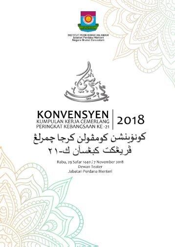 BUKU KONVENSYEN KUMPULAN KERJA CEMERLANG KE-21, 2018