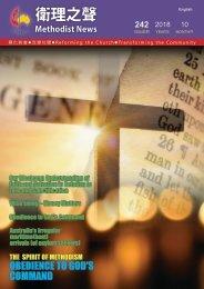 CMCA Methodist News 242  (Eng)