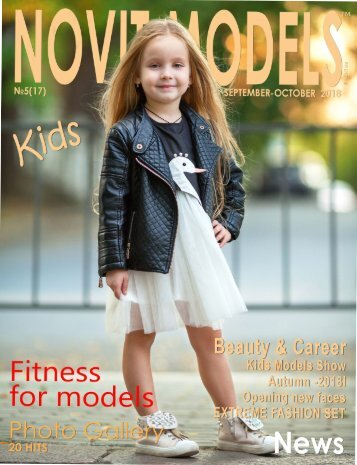 MAGAZINE NOVIT MODELS KIDS™ №5/2018