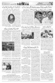 The Rahnuma-E-Deccan Daily 08/11/2018 - Page 2