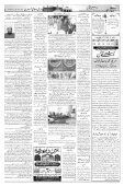The Rahnuma-E-Deccan Daily 08/11/2018 - Page 3