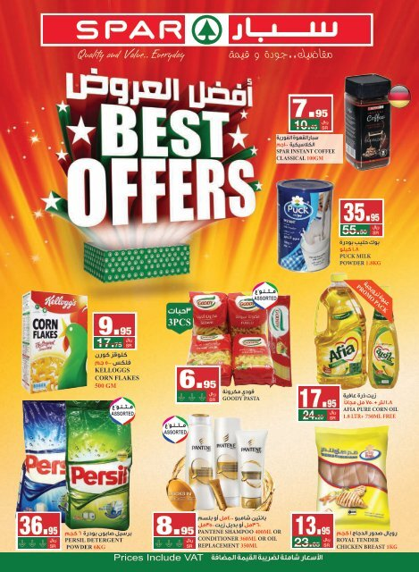 SPAR flyer from 8 to 14 Nov2018