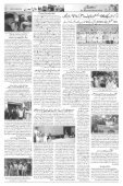 The Rahnuma-E-Deccan Daily 09/11/2018 - Page 2