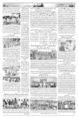 The Rahnuma-E-Deccan Daily 09/11/2018 - Page 7