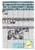 "Вестник ""Струма"" брой 263 - Page 2"