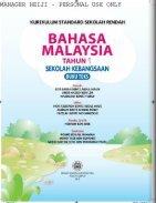 Bahasa Malaysia Tahun 1 - Page 2