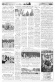The Rahnuma-E-Deccan Daily 10/11/2018 - Page 6