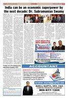 Canadian Parvasi 68 - Page 5