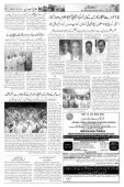 The Rahnuma-E-Deccan Daily 11/11/2018 - Page 2