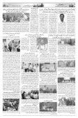 The Rahnuma-E-Deccan Daily 11/11/2018 - Page 7