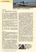 WDLA18-19-CHINPrecurvedersetz007205255cu1t - Page 4