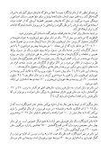 گفتوگوی اگزیت با  «محمدعلی بهبودی » بازیگر و کارگردان (تئاتر- سینما) و فعال سندیکایی  مقیم آلمان - Page 6