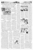 The Rahnuma-E-Deccan Daily 12/11/2018 - Page 2