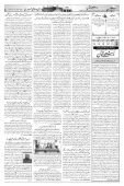 The Rahnuma-E-Deccan Daily 12/11/2018 - Page 3