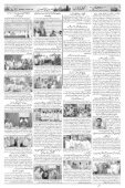 The Rahnuma-E-Deccan Daily 12/11/2018 - Page 6