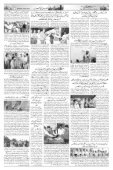 The Rahnuma-E-Deccan Daily 12/11/2018 - Page 7