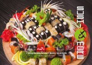 Sushi&More Роллы