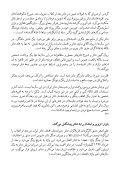 سیاستگذاری های بازار؛ هم پیمانی نامبارک دولت و بخش خصوصی در ویرانی تئاتر ایران  - Page 2