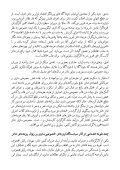 سیاستگذاری های بازار؛ هم پیمانی نامبارک دولت و بخش خصوصی در ویرانی تئاتر ایران  - Page 3