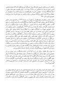 سیاستگذاری های بازار؛ هم پیمانی نامبارک دولت و بخش خصوصی در ویرانی تئاتر ایران  - Page 4