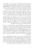 سیاستگذاری های بازار؛ هم پیمانی نامبارک دولت و بخش خصوصی در ویرانی تئاتر ایران  - Page 5