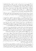 سیاستگذاری های بازار؛ هم پیمانی نامبارک دولت و بخش خصوصی در ویرانی تئاتر ایران  - Page 7
