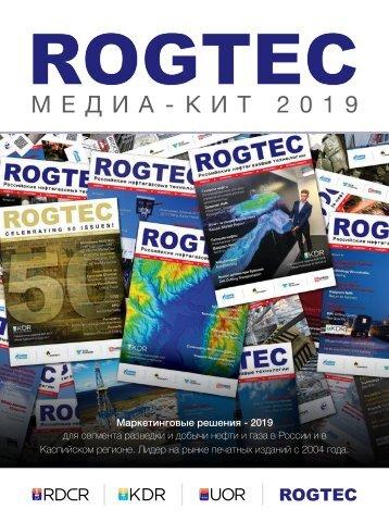 ROGTEC Media Guide 2019 RUS