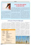 KIC NOV 2018 - Page 2