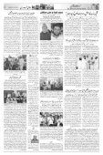 The Rahnuma-E-Deccan Daily 13/11/2018 - Page 2