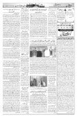 The Rahnuma-E-Deccan Daily 13/11/2018 - Page 3